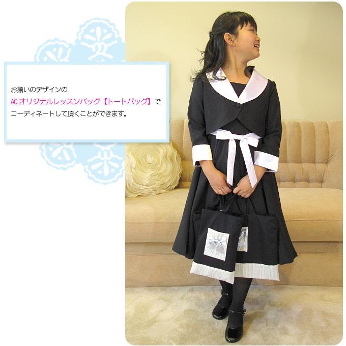ACオリジナル上履き入れ【シューズバッグ】/子供ドレスのAngel'sCloset
