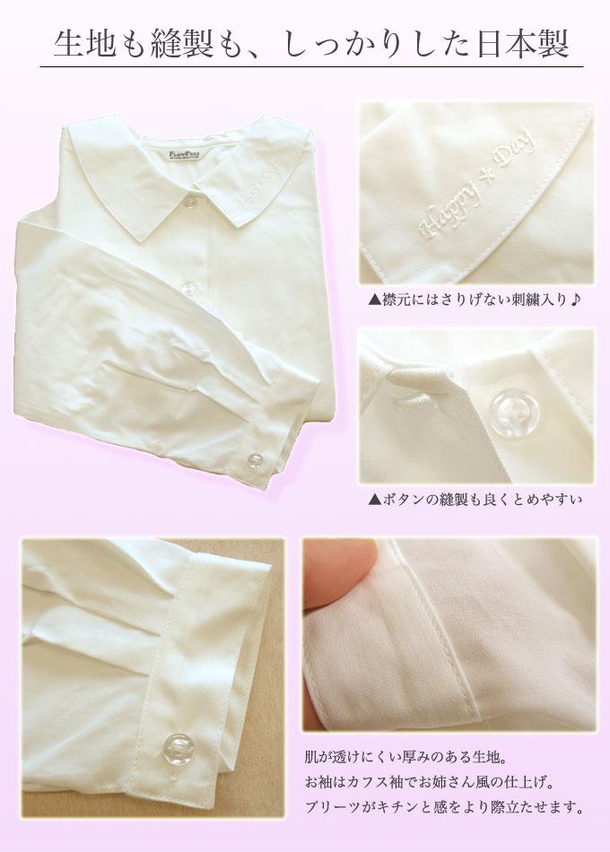 子供服角衿刺繍入りブラウス(長袖)/子供スーツのAngel'sCloset