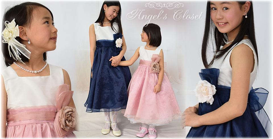 ピアノ発表会用子供ドレス CDC1225