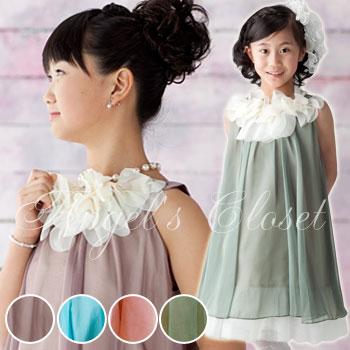 子供ドレス KD284