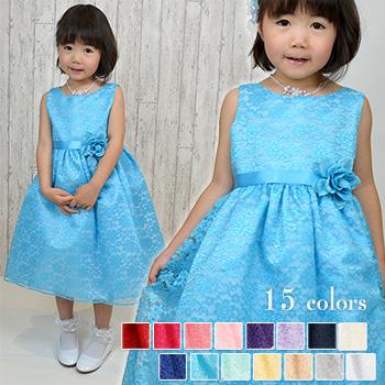 子供ドレス HC69