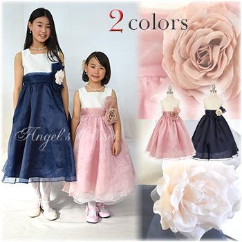 子供ドレス CDC4001