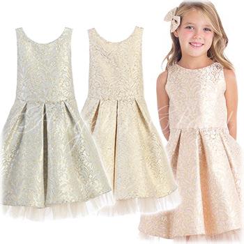 子供ドレス SK670a