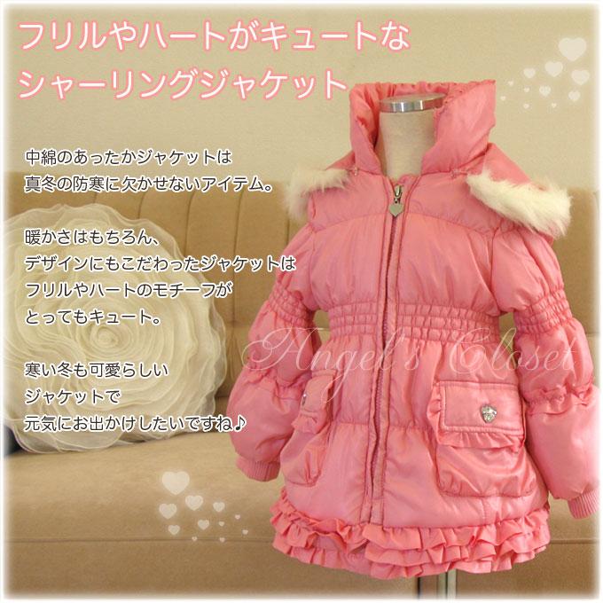 子供服フリル&シャーリングジャケット(フード付)/子供ドレスのAngel'sCloset