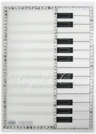 曲が書けるクリアファイル(A4)/音楽雑貨はAngel'sCloset