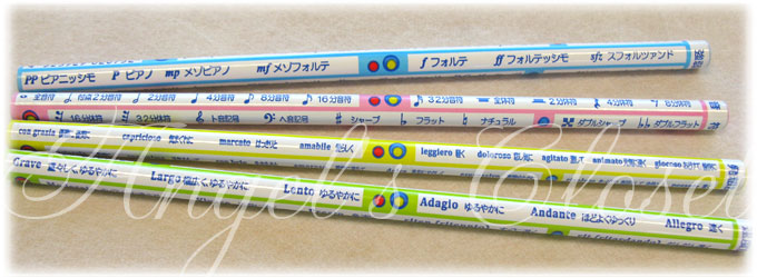 音楽記号鉛筆(2Bえんぴつ)【4本セット】/Angel'sCloset