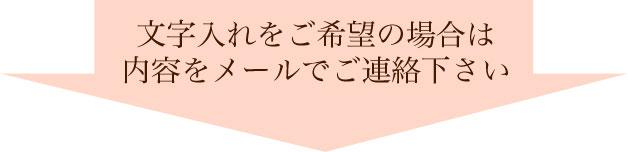 トロフィーGW-01(ト音記号モチーフ/赤)/Angel'sCloset