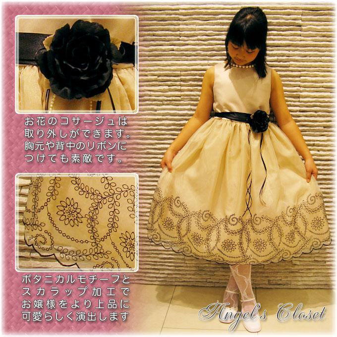 フローラル刺繍