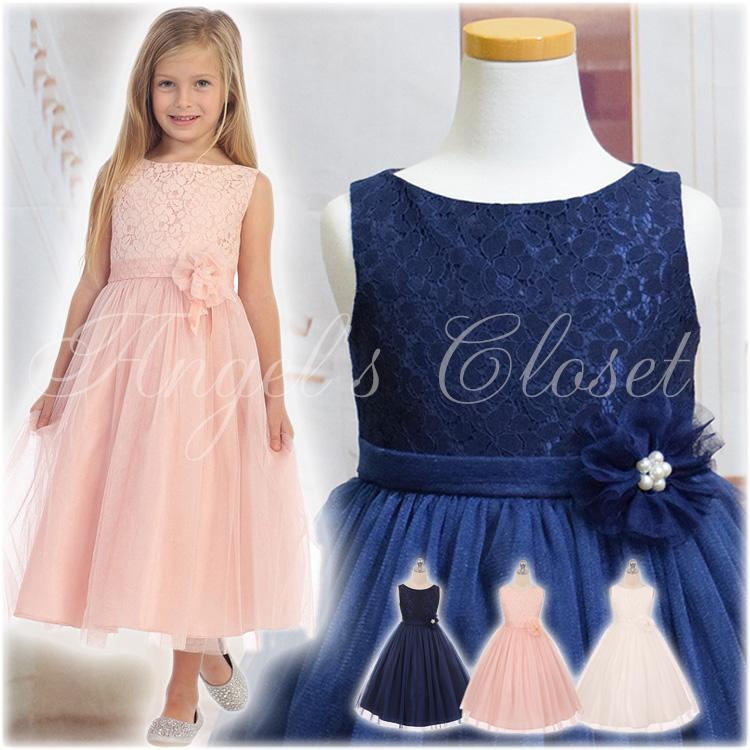 ふんわり広がるチュールのドレス/子供ドレスのAngel'sCloset