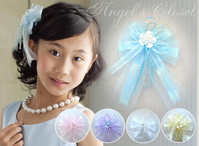 シアーリボンパールビーズバレッタ/子供ドレスのAngel'sCloset