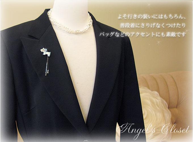 TackPin(テリア)/子供ドレスのAngel'sCloset