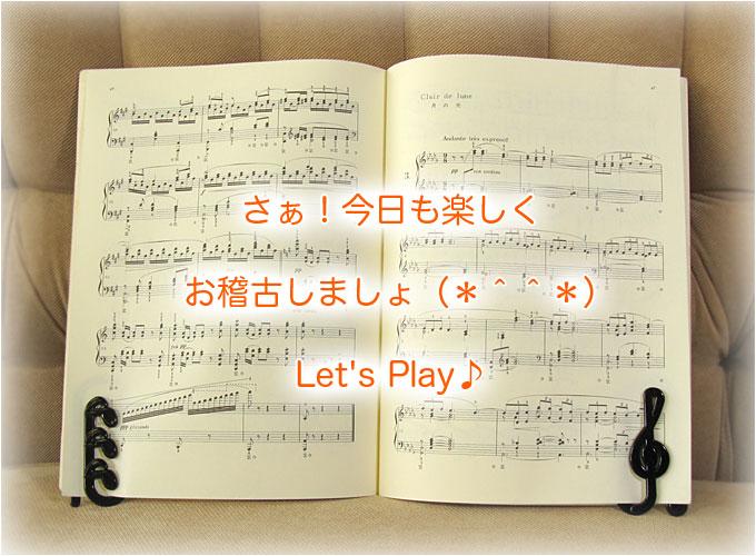 音符クリップ(2個セット)(全2色)