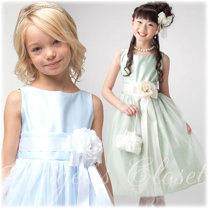 angels-closet.com