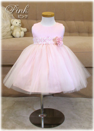 チュールスカートデゥピオーニドレス(SKB468)/子供ドレスのAngel'sCloset
