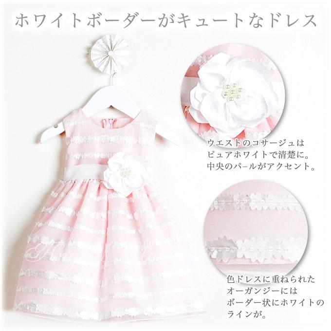 レーザーカットサテントリムドレス(skb490)/子供ドレスのAngel'scloset