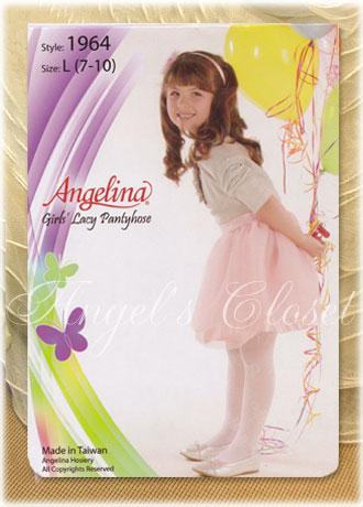 子供用ガールタイツ(クマ柄)/子供ドレスのAngel'sCloset