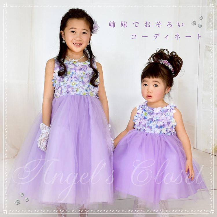 6af234205c856 華やかベビードレス♪フラワーモチーフチュールリボン子供ドレス(CCB741)