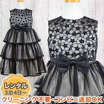 0e3d2fa8fb129 子供ドレスのエンジェルスクローゼット 本店