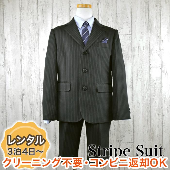卒業入学式スーツ レンタル