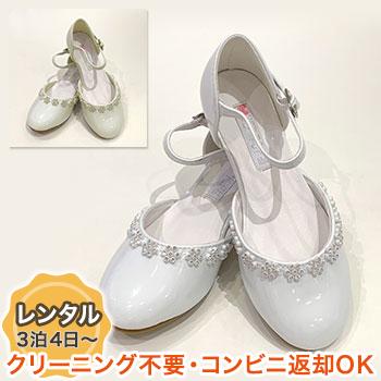 子供用 フォーマル 靴