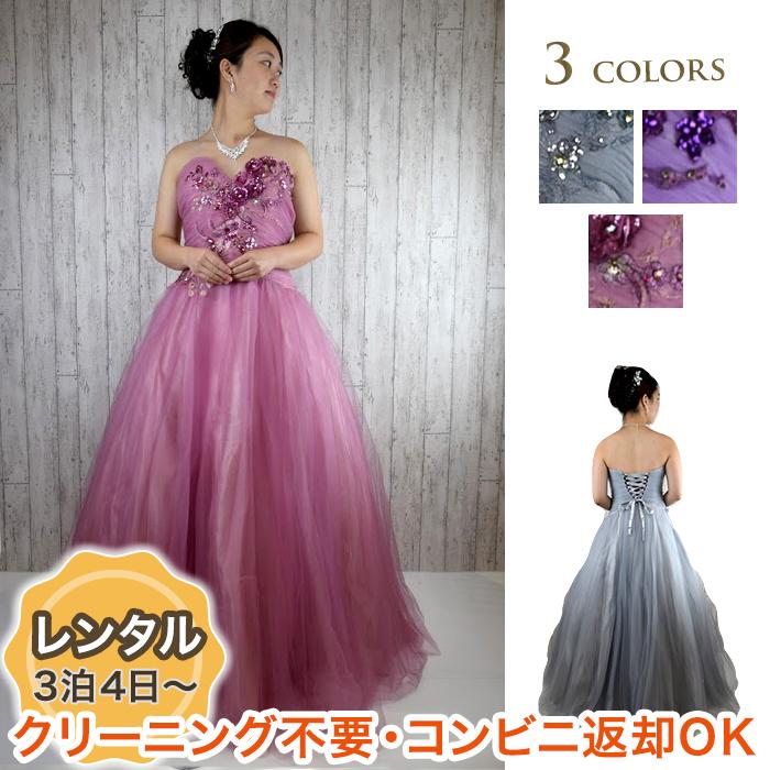 子供ドレス レンタル ジュニアドレス