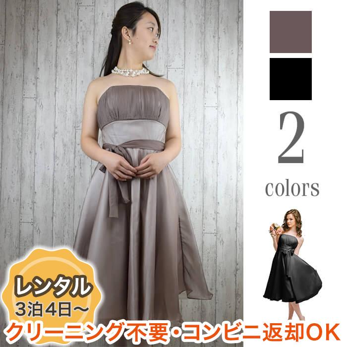 子供ドレス レンタル ジュニアサイズ