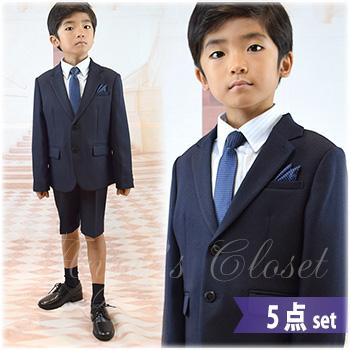 男の子スーツ 000cat875401