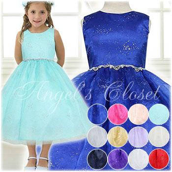 子供ドレス cc2463