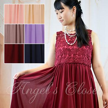 子供ドレス cdc5006