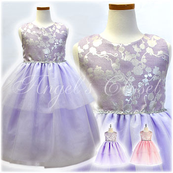 子供ドレス ck367