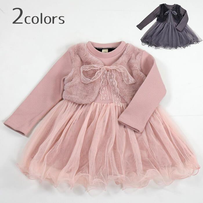 子供ドレス ワンピース