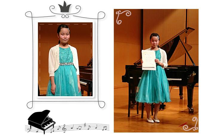 3c94119e13e9e N.T. 様. 子供の年齢:11歳(156cm) ピアノコンクール ...
